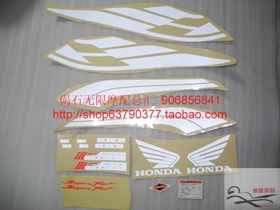 Honda CB400 (92-98) the whole car decals Sapphire 250 CB-1 whole car sticker decal / reflective