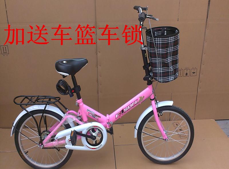 складной велосипед Tsuku bike  20