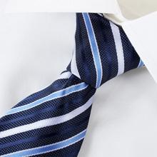 雅戈尔正品男士领带正装商务领带男士结婚领带精美蓝色条纹P025图片