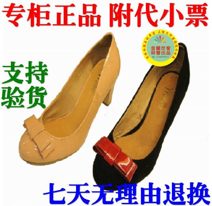 2011秋款 正品代购妙丽LNG15 粗跟/羊皮/蝴蝶结时尚女单鞋