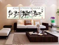 时尚简约家居装饰画现代客厅沙发背景墙壁挂画三联无框画八骏图画