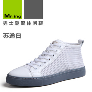 Mr.ing Su Yibai fashion trends summer breathable mesh panels on both sides of shoes daily leisure men shoes F1372