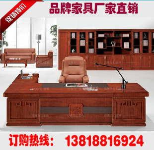 Office furniture Executive desk boss simple paste the table solid wood bark painting desk Executive desk 1