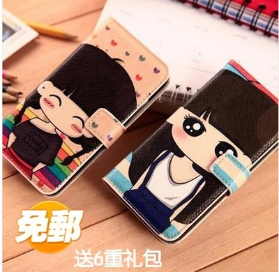 Lenovo A67OT phone sets A67OT following a670t mobile phone holster a670t protective shell coloured drawing or pattern