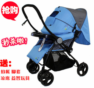 National philatelic EUROA/delight baby stroller baby carriage stroller umbrella to children