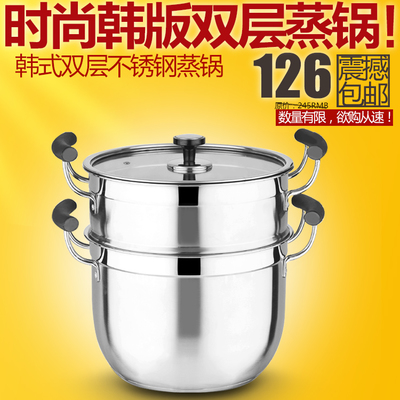 Stainless steel floor steamer steamer pot thick double boiler cooker Universal 28cm