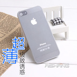 the iphone4s cellphone shell Apple 4 cellphone case the iphone5 cellphone shell thin shell protection shall tide