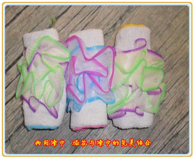 детское полотенце Beijing hi 888