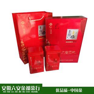 六安瓜片红色精品礼盒空盒子,送领导,送亲戚很有面子