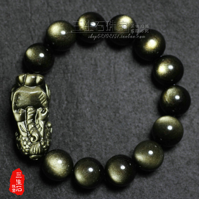 Genuine opening of natural gold bracelet Obsidian Obsidian brave men and women Lucky necessary evil anti-villain transporter