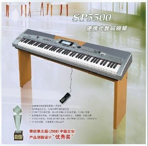 Электронное пианино The Medeli  SP
