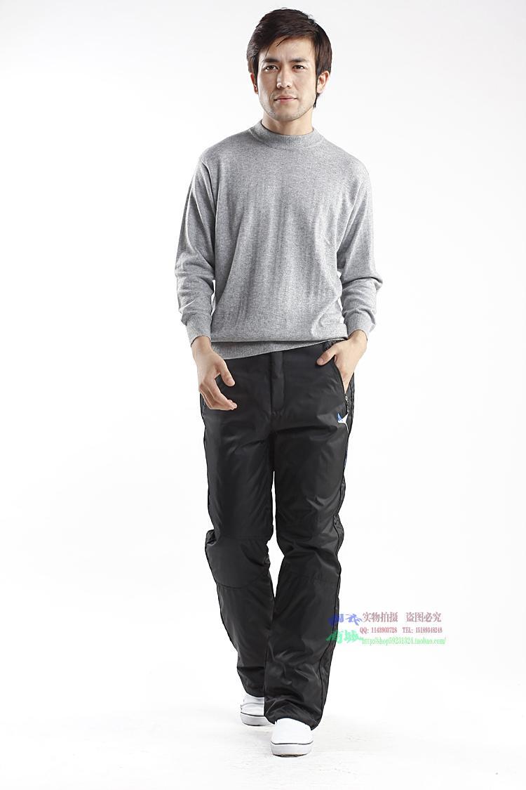 Утепленные штаны Geluya g/5317