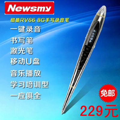 Newman Recorder RV66 (16G) HD telephoto noise recording pen can write U disk MP3 player