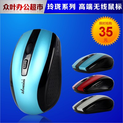 Wireless Gaming Mouse Wireless Mouse USB microphone saving next-generation gaming mouse YMS05