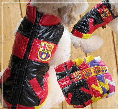 Cheap shipping fall and winter clothes dog clothes pet dog clothes Teddy Golden Satsuma large four-wheel drive car coat