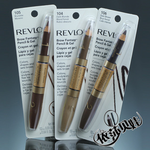 United States original Revlon/luhuanong not bleaching eyebrow pencil eyebrow pencil + eyebrow gel double header