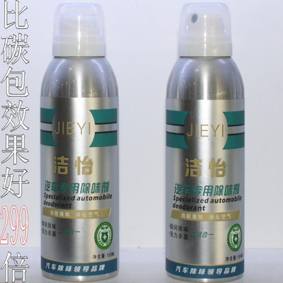 Every day special car air freshener purifier in addition to formaldehyde odor car odor removal deodorant