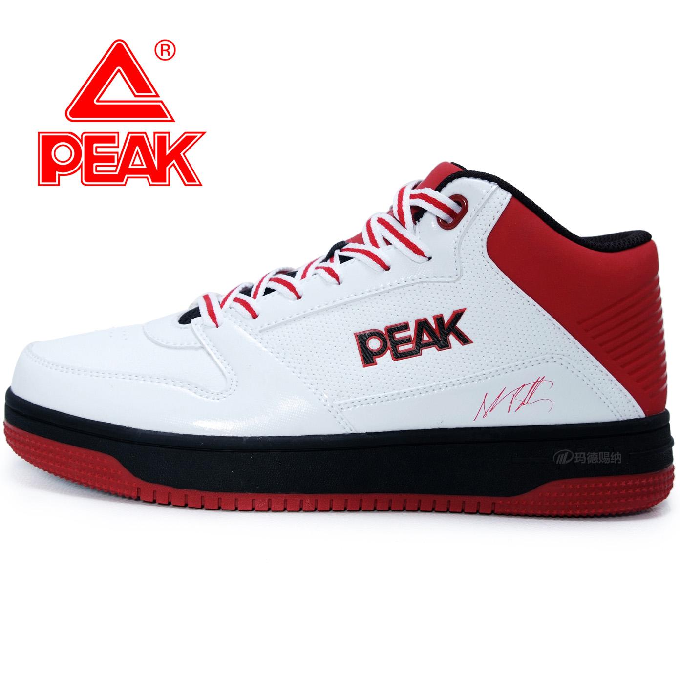 peak匹克篮球鞋男鞋正品 巴蒂尔篮球板鞋 2012新品运动鞋R11443B