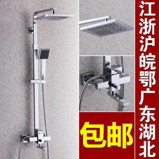[Yan kee bathroom] shower suite bath shower full copper shower faucet 550,308 ...