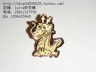 Сувенир с логотипом McDonald's   Pins PIN