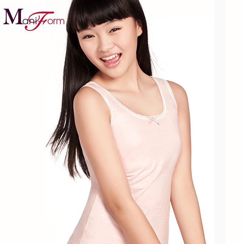 曼妮芬舒适棉质学生吊带内衣 可爱棉垫发育期少女背心