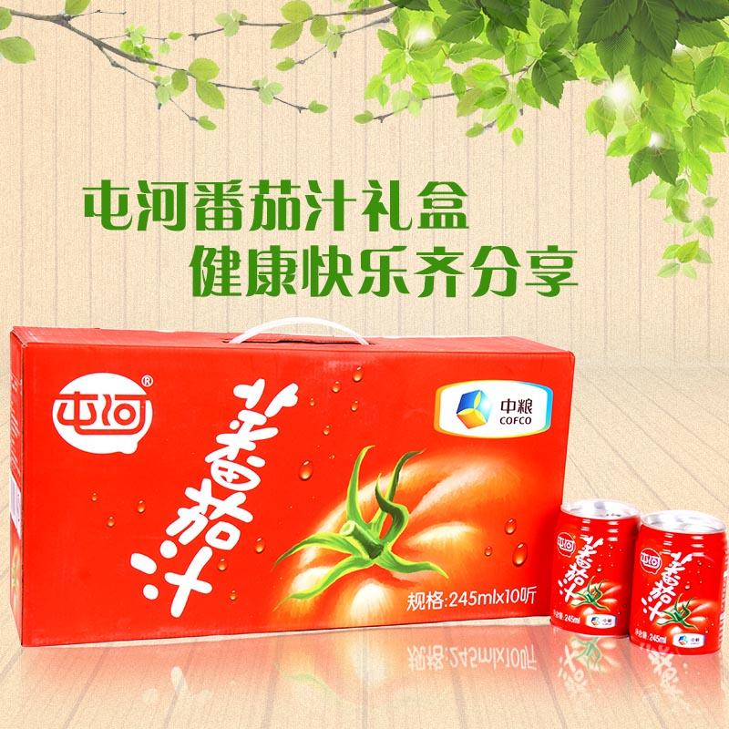 中粮屯河番茄汁245ml整箱10罐装饮料饮品100%纯果汁特价2箱起包邮