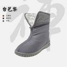 Taiwan ba li monk shoes winter paragraph add cotton antiskid monk warm waterproof male monk shoes add wool flanging female monk cotton shoes