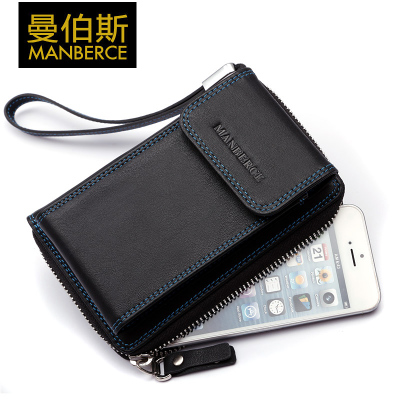 Multifunction leather handbag Wallets phone package multi-card bit wallet card package Clutch 2014 new men