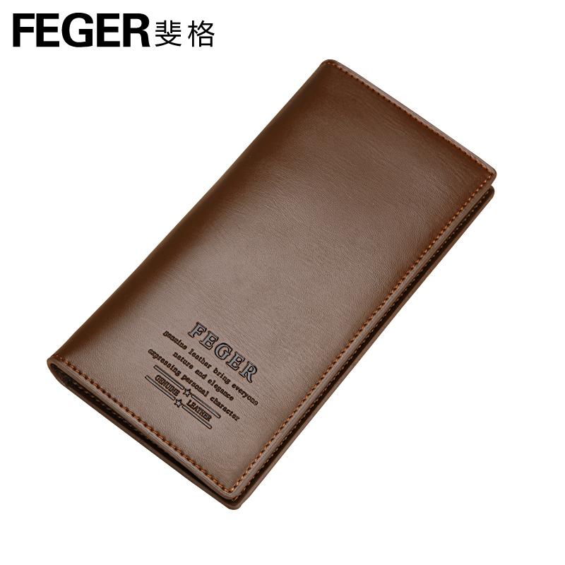斐格 男士长款钱包 三折牛皮钱夹 多卡位皮夹子 韩版商务正品票夹