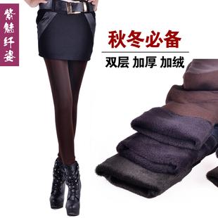 女士加厚打底裤保暖加绒