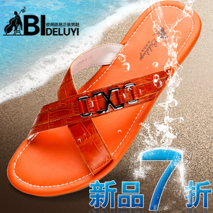 Peter  2012 Summer leisure men shoes new trend of real cow slippers dragging  word cool flip-flops