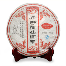 Pu 'er ripe tea for years Yangshan round brown tea cooked cake 02 old tea Yunnan big leaf bask in shai qing specials