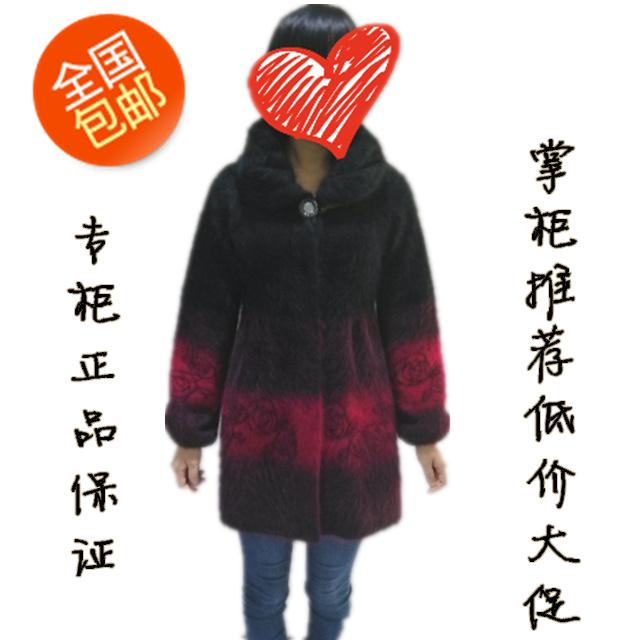 貂帅 2013年冬季新品貂绒大衣貂绒衫貂绒外套 专柜正品 85200