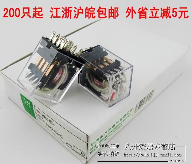 DC12VDC24VAC220V小型继电器MY4NJHH54PL金点誉锡5A高品质