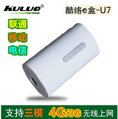 Cool network U7 3G wireless router portable charging treasure Apple phone wifi mobile power wireless U disk