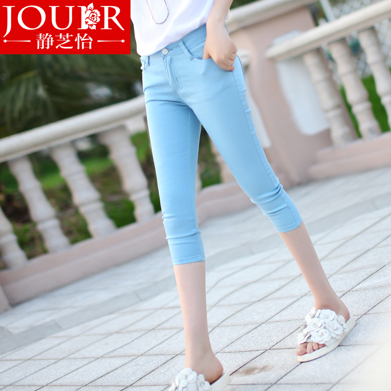 New Candy-colored 77 2014 summer leisure jeans pencil pants women white stretch pants