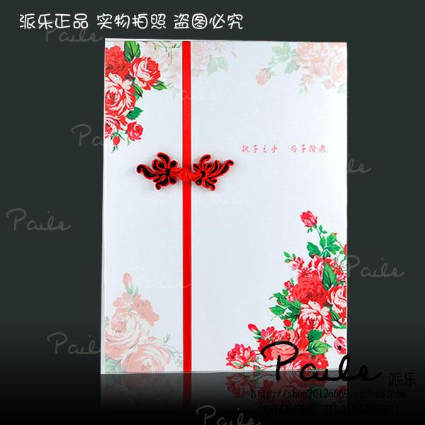 酷蜜喜品★中式牡丹红蝴蝶结配套婚礼签到本签到册签到簿礼金簿