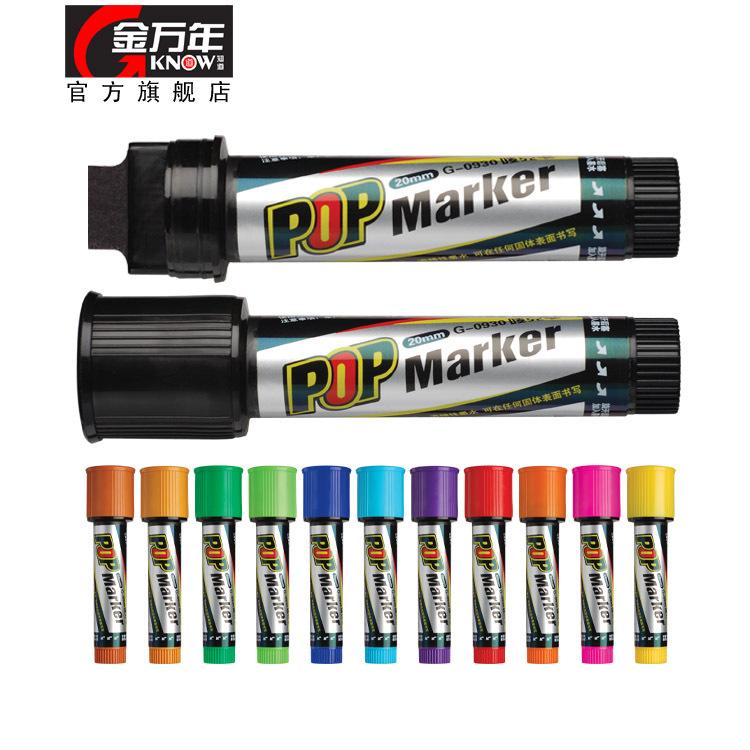 金万年POP20mm麦克笔 马克笔 广告笔 G-0930(20mm)唛克笔