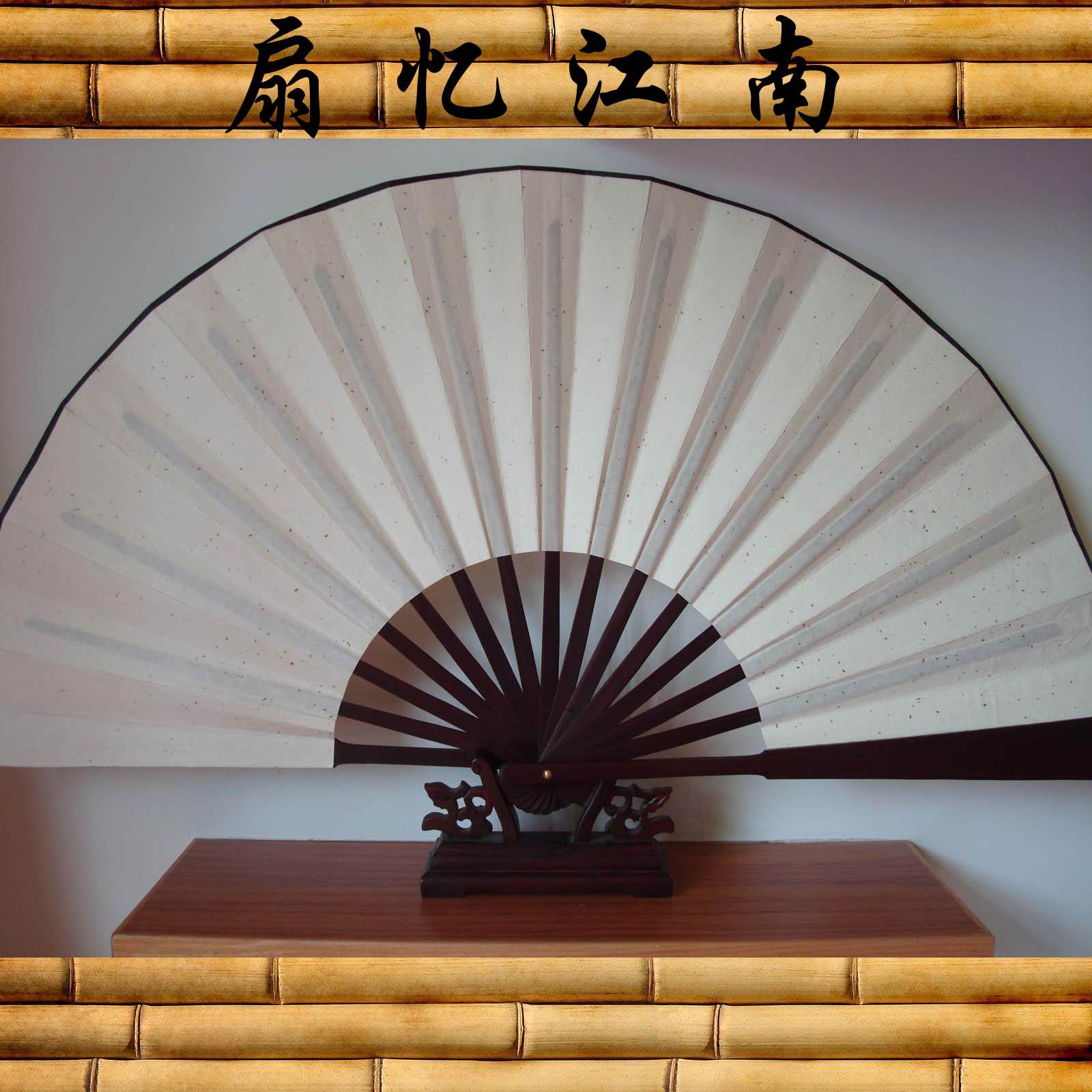 Бумажный веер Water wing fan  COSPLAY 10
