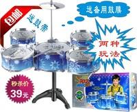 现货 儿童爵士鼓架子鼓 儿童乐器 男女孩音乐玩具3270