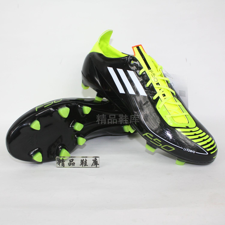 Знаменитые футбольные кроссовки adidas F50