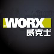 worx威克士旗舰店