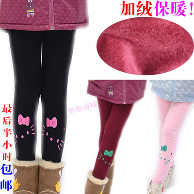 Free shipping new girls leggings Spring Korean version of the children with baby Dongkuan plus thick velvet boots plus cotton pants