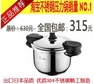 Скороварка Other brands 24cm/7.5L Из нержавеющей стали 304 24 см