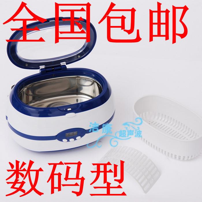 Ультразвуковой моечный аппарат Jie Kang  CD