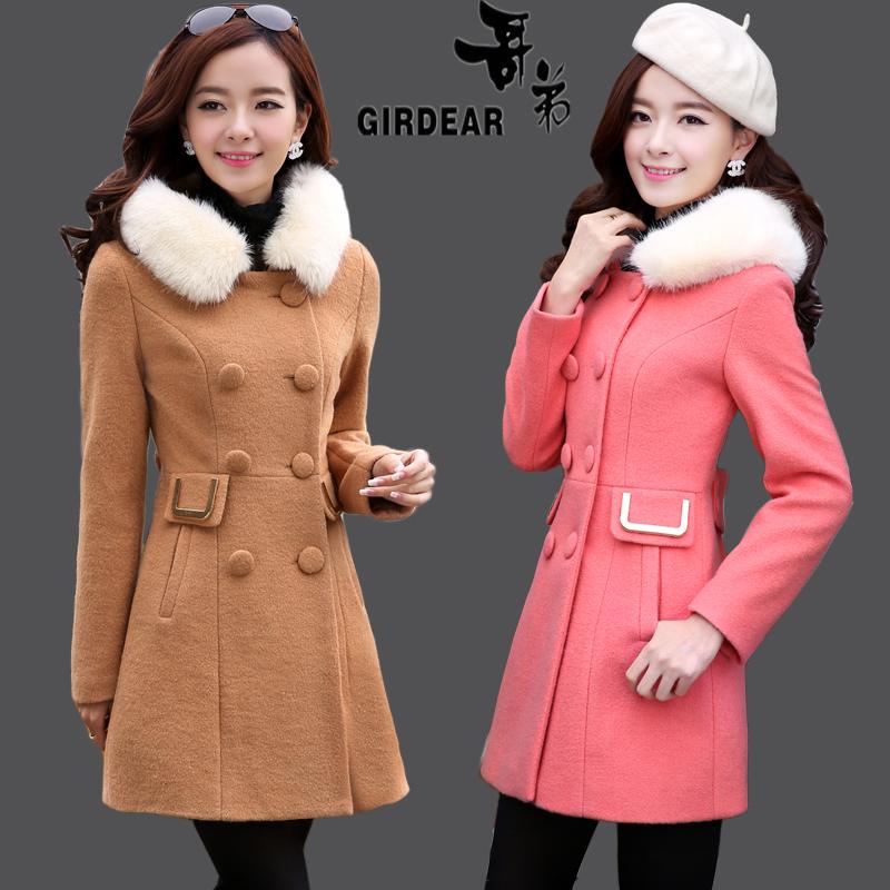 женское пальто Korean homes have clothes Korean homes have clothes