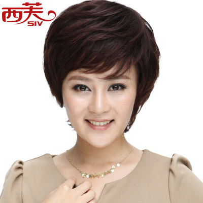 Siv real hair real hair wig short hair wig middle-aged lady short hair Z091 mom out of print