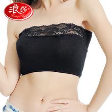 2条 浪莎抹胸式裹胸聚拢型文胸夏季防走光莫代尔打底裹胸抹胸内衣图片