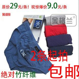 Трусы Jin Gelan 8225 Для молодых мужчин Хлопок Плавки Модифицированное вискозное волокно Однотонный цвет U-образный дизайн
