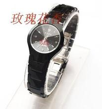 Hot tungsten steel tungsten steel female form never wear black Elegant (couple watches)